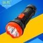 全场8.8这包邮 促销厂家直销 LED充电式 照明 大功